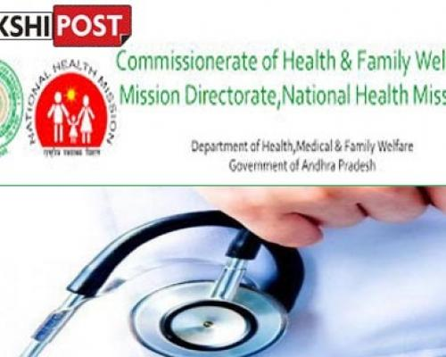 National Health Mission: Andhra Pradesh Tops The List For Implementation Of Health Schemes  - Sakshi Post
