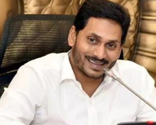 AP CM YS Jagan Sankranti 2021 Wishes To Telugu People  - Sakshi Post