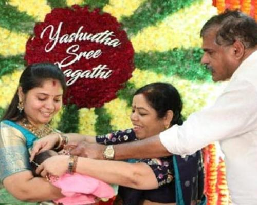 AP Deputy CM Puspha Sreevani Names Daughter With YS Initials In Respect For YSR Family - Sakshi Post