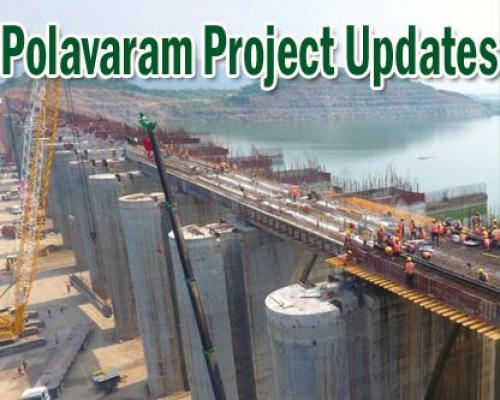 Polavaram Project Updates: Earthworks Of Approach Channel Towards Spillway Expedited  - Sakshi Post