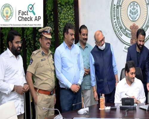 AP Govt Launches Fact Check Website, Twitter Account To Curb Fake News  - Sakshi Post