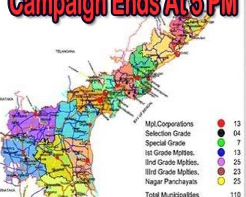 AP Municipal Elections 2021: Campaigning To End At 5PM Today   - Sakshi Post