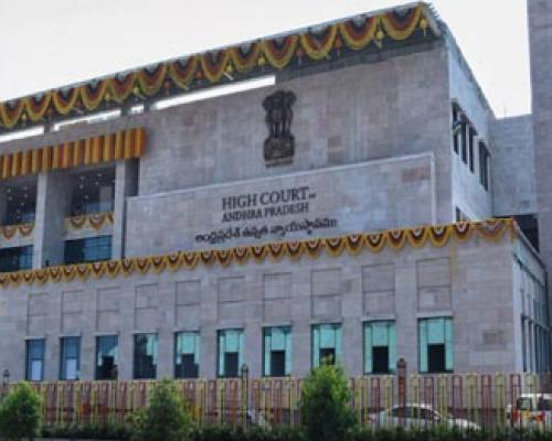 AP High Court To Issue Notices To SEC, Chandrababu Over Manifesto Release During Panchayat Polls - Sakshi Post