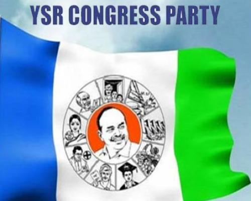 YSRCP letter to ECI over Tirupati By Polls  - Sakshi Post