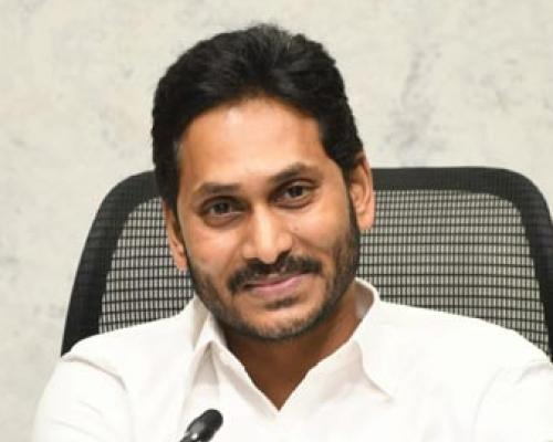 AP CM YS Jagan Wishes N Chandrababu Naidu on His 71 st Birthday - Sakshi Post