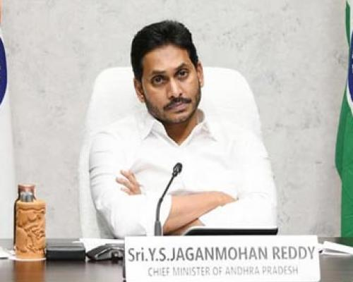 AP CM YS Jagan  requests PM Modi to allow sharing of Covaxin manufacturing tech - Sakshi Post