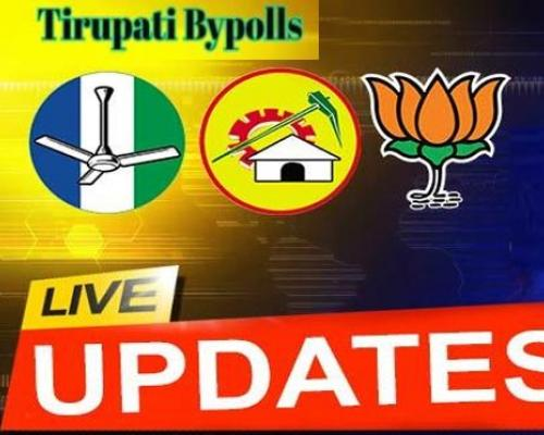 Tirupati LS Bypoll : YSRCP Leads After First Round Of Counting - Sakshi Post