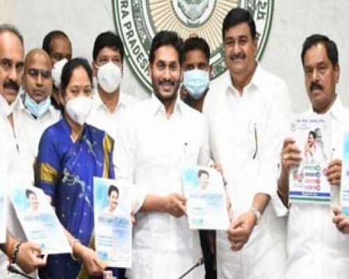 Two documents released by AndhraPradesh YS Jagan marking the occasion of completion of two years of YSR Congress party coming into power - Sakshi Post