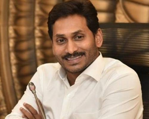 CM YS Jagan To Lay Foundation For Construction Of 14 Medical Colleges In AP - Sakshi Post