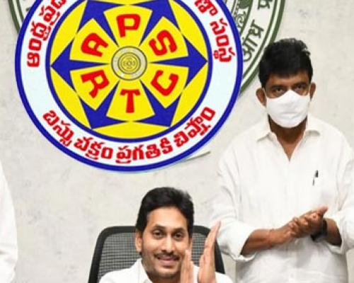 AP CM YS Jagan inaugurates RTC hospital, APSRTC bus depot at Punganuru-YSR Kadapa - Sakshi Post