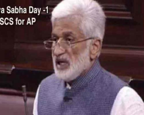 Rajya Sabha Day 1: YSRCP MP Vijayasai Reddy Seeks SCS for AP, Charges Into The Well In Protest - Sakshi Post
