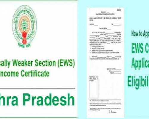 How To Apply For EWS Certificate, Eligibility Details -Andhra Pradesh - Sakshi Post