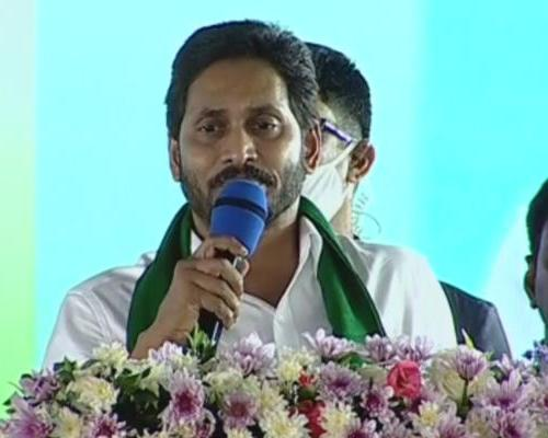 Andhra CM Jagan's Comments on Water Dispute with Telangana - Sakshi Post