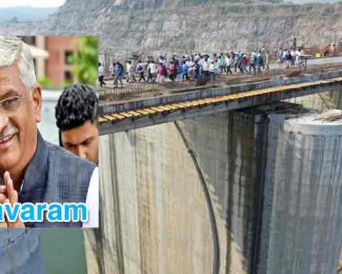 Will Visit Polavaram Project After Parliament Monsoon Sessions: Jal Shakthi Minister - Sakshi Post