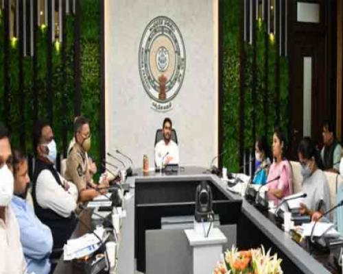 AP Govt. To Seek Centre's Support For Building Infrastructure In Tribal Areas - Sakshi Post