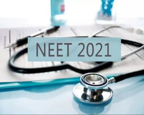 NEET Answer Key 2021 Released, Check Direct Link - Sakshi Post