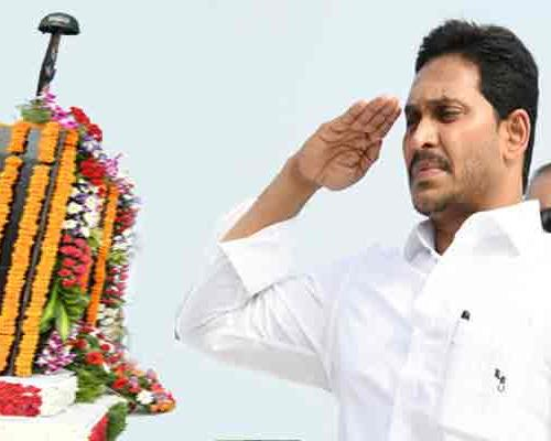 AP Only State To Introduce Weekly Day-off System For Police: AP CM YS Jagan On Police Commemoration Day 2021 - Sakshi Post