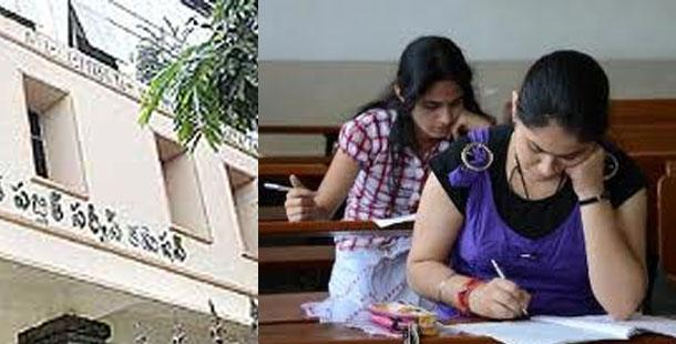 Group-2 result likely on Saturday - Sakshi Post