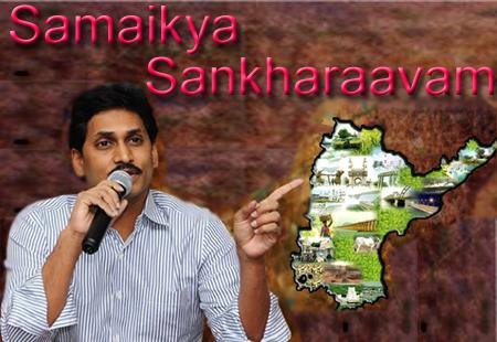 Sankharaavam begins with a grand note - Sakshi Post