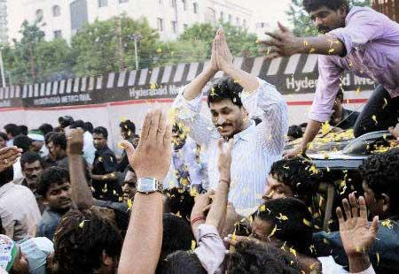 Court relaxes bail conditions of Jagan - Sakshi Post