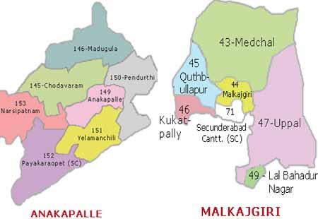 First result from Anakapalli, last one from Malkajgiri - Sakshi Post