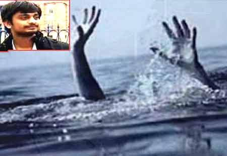 Prakasam boy drowns in Chicago - Sakshi Post