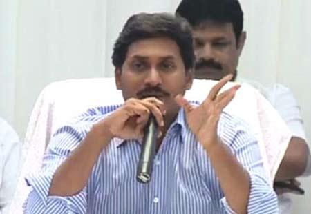 Chandrababu's frauds will be made public soon : YS Jagan - Sakshi Post