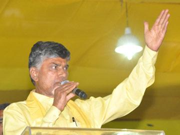 Chandrababu gives another shock to ministers! - Sakshi Post