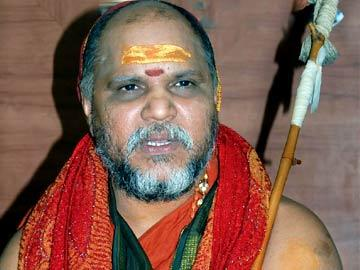 Seer questions wrong timing of Chandrababu's swearing-in - Sakshi Post