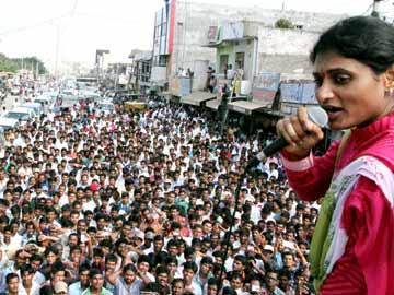 Sharmila cautions people against watering down of YSR's schemes - Sakshi Post