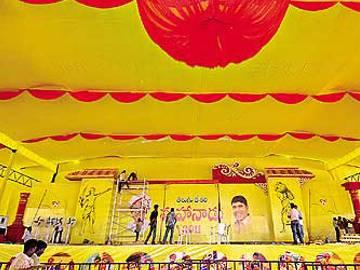 TDP's three-day conclave kicks off in Hyderabad - Sakshi Post