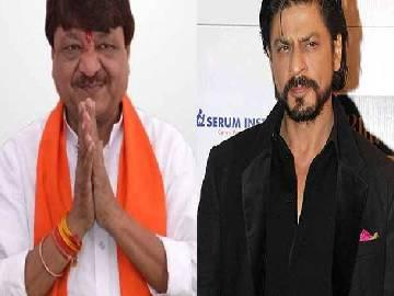 Vijayvargiya's comment on SRK 'unacceptable': Javadekar - Sakshi Post