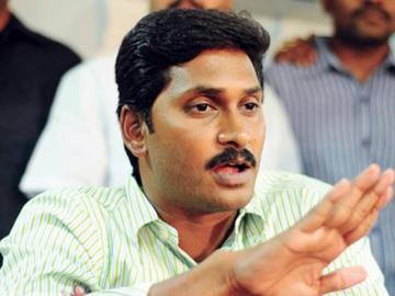 We are with you in this difficult hour: Y.S.Jagan - Sakshi Post