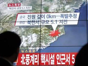 We Successfully Conducted Hydrogen Bomb Test: North Korea - Sakshi Post