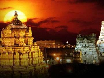 Tirupati temple to be closed on March 8 due to solar eclipse - Sakshi Post