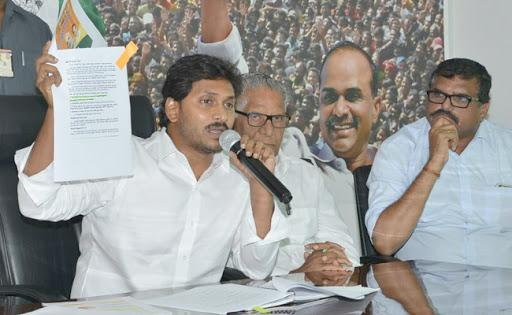 YS Jagan Mohan Reddy said that Chandrababu Naidu has also been involved in the Cash for Vote scam and only to escape from this scam, he is not raising his voice against the BJP Government on the issue of special status. - Sakshi Post