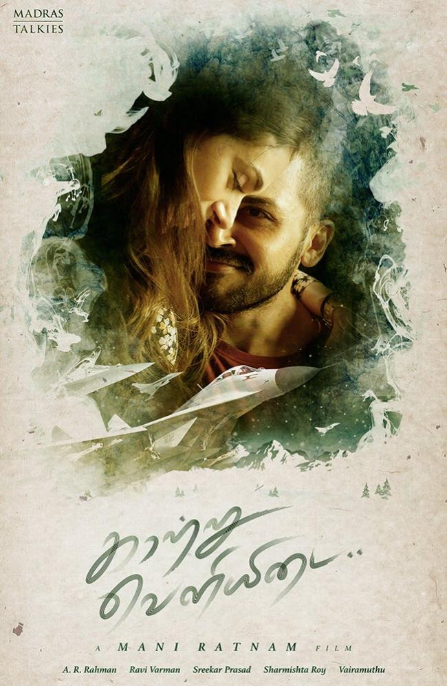 Producer Raju has acquired the rights of the Telugu dubbed version of 'Kaatru Veliyidai'. - Sakshi Post
