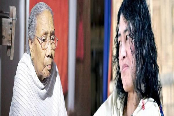 Irom Sharmila was visited by her mother Sakhi and sister after 16 years - Sakshi Post