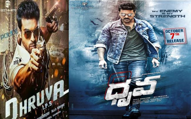 No Delay In The Release Of 'Dhruva', Says Producer - Sakshi Post