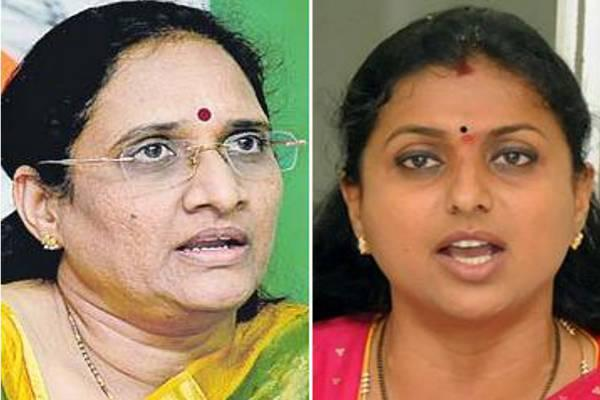 """Vasireddy Padma said: """"Chandrababu Naidu is already a convict in people's court. The Chief Minister can manage to get stay on his cases, but he already lost credibility in the eyes of people."""" Rojaraised a question on whether Chan - Sakshi Post"""