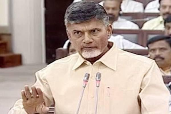 """In the face of strong criticism from Opposition YSRCP, Chandrababu Naidu said: """"What's wrong with the financial package?"""" - Sakshi Post"""