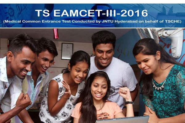 <b>TS EAMCET-3:</b> Studetns can check their results and download rank cards from www.tseamcet.in - Sakshi Post
