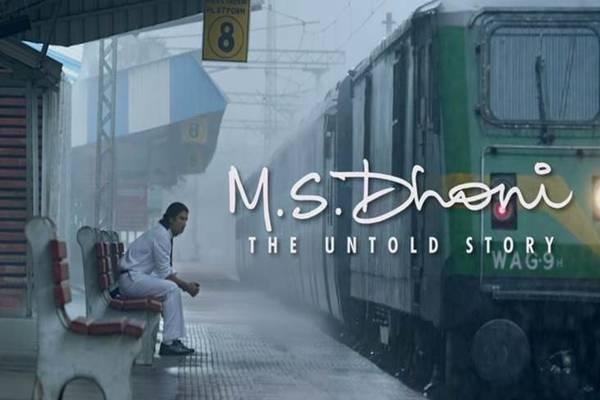 Sushant Singh Rajput essays role of MS Dhoni in the flick - Sakshi Post