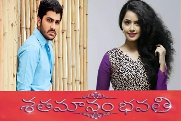 The flick is being  directed by Sathish Vegesna - Sakshi Post