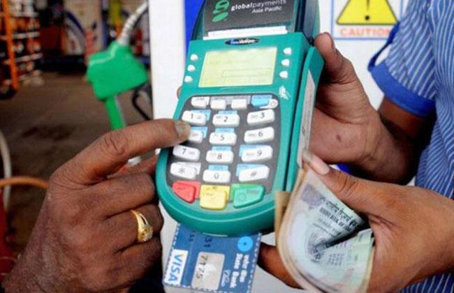 The facility will initially be available at 2,500 petrol pumps across the country that have card swipe machines from SBI and it will be extended to 20,000 outlets that have card swipe machines from HDFC Bank, Citibank and ICICI Bank in three days. - Sakshi Post