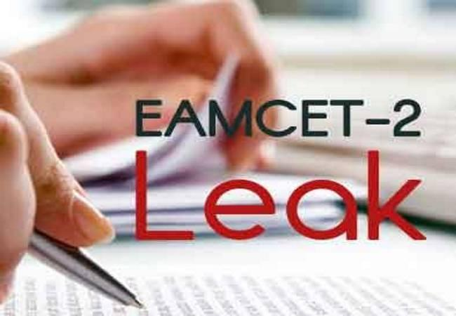 Eamcet-2 was conducted on July 9 by JNTU, Hyderabad - Sakshi Post