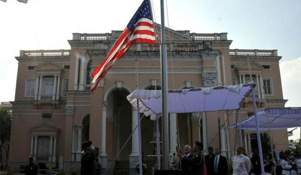 The US Consulate in Hyderabad is presently housed in Paigah Palace - Sakshi Post