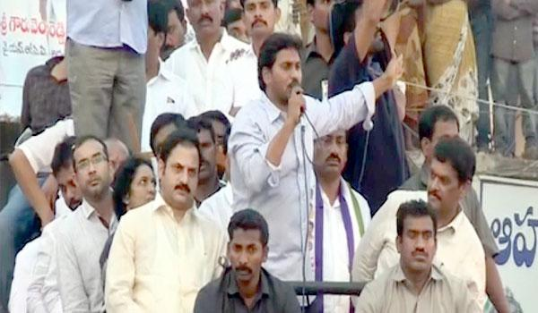 YS Jagan critised the AP govt. for not coming to the aid of farmers - Sakshi Post