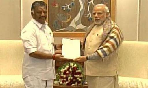 Prime Minister Narendra Modi is reported to have assured the visiting Chief Minister of Tamil Nadu to promulgate an ordinance for conducting Jallikattu. - Sakshi Post
