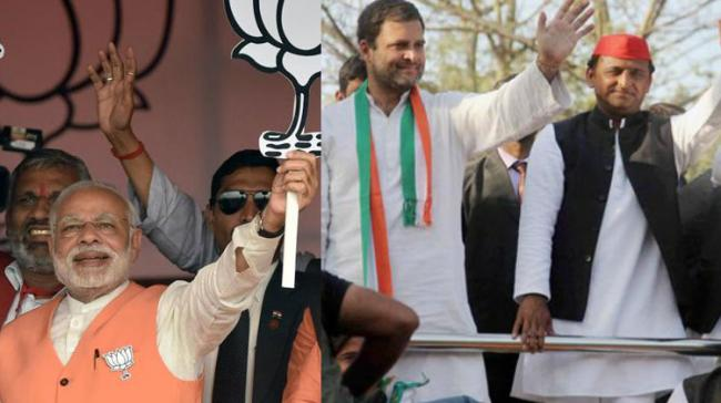 Modi's single-handed campaign outperforms Akhilesh-Rahul combination in UP - Sakshi Post